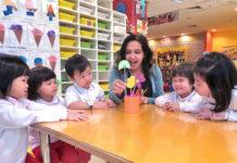 Preschool hong kong